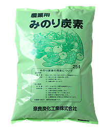 みのり炭素50リットル(粉)
