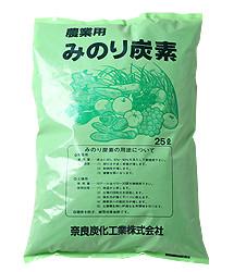 みのり炭素(土壌改良炭)