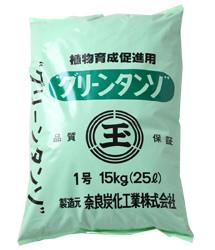 グリーンタンソ(植物育成促進剤)